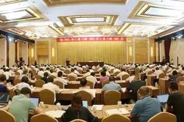 张国标董事长出席浙江省山海协作工程推进会 富春控股集团再签约