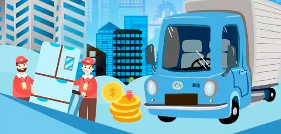 国务院办公厅转发国家发展改革委交通运输部关于进一步降低物流成本实施意见的通知